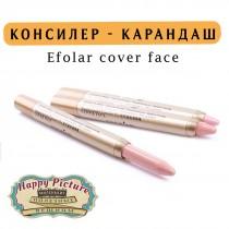 Консилер-карандаш EFOLAR Cover face
