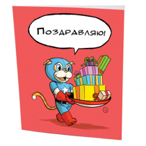 """Поздравительная открытка из серии коты супер герои  """"Капитан Америка"""""""
