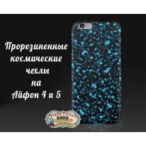 Чехол на Айфон 4/4s Космос