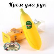 "Крем для рук Lanzore ""Банан"" (40ml)  (желтый)"